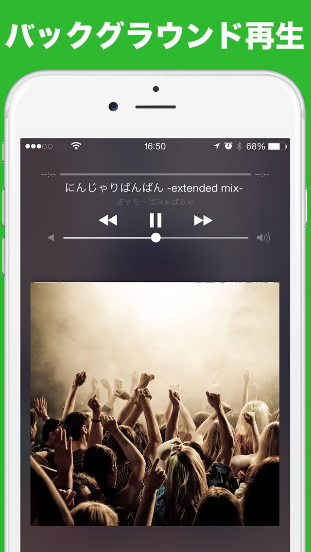 音楽聴き放題 アプリ