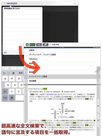 http://a2.mzstatic.com/jp/r30/Purple1/v4/cb/ea/34/cbea349a-82f2-b194-2084-7be9ac4c5257/screen480x480.jpeg