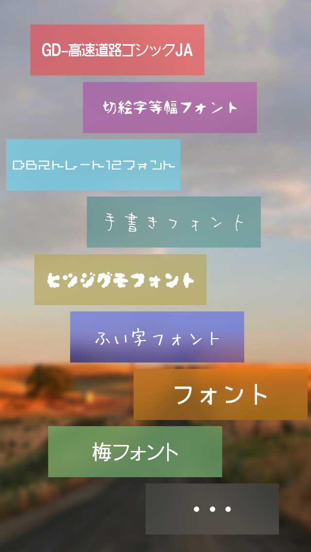 http://a2.mzstatic.com/jp/r30/Purple1/v4/cc/1b/13/cc1b133d-8978-b01b-5f58-6a3411dc2632/screen1136x1136.jpeg