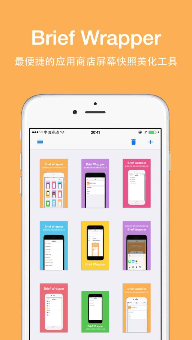 2015年10月8日iPhone/iPadアプリセール ドキュメント転送アプリ「SlideSync」が無料!