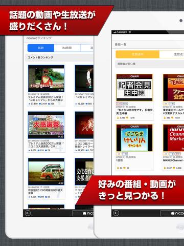 http://a2.mzstatic.com/jp/r30/Purple1/v4/ce/ec/42/ceec425a-c8d5-74c3-dc69-87346ac7cfe0/screen480x480.jpeg