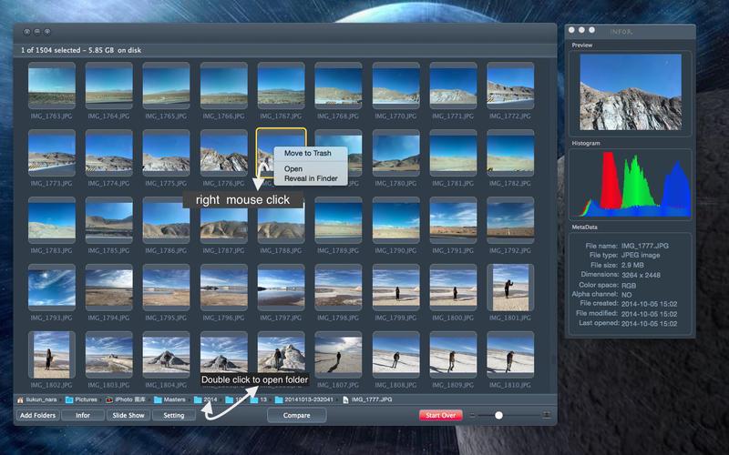 2014年2月7日Macアプリセール ディスククリーンアップツール「DiskMator」が値下げ!
