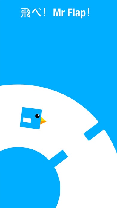 Mr Flap screenshot1
