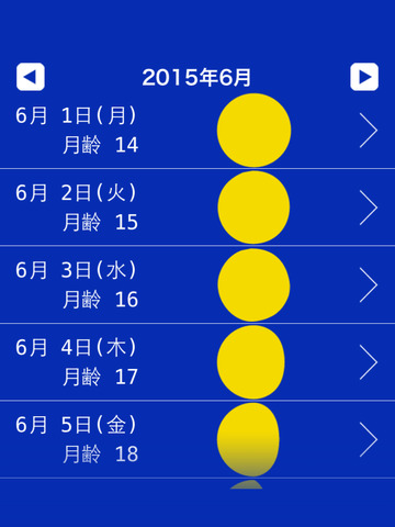 http://a2.mzstatic.com/jp/r30/Purple1/v4/d5/b2/a2/d5b2a2cb-2e40-d7a5-43e1-09922bab72d6/screen480x480.jpeg