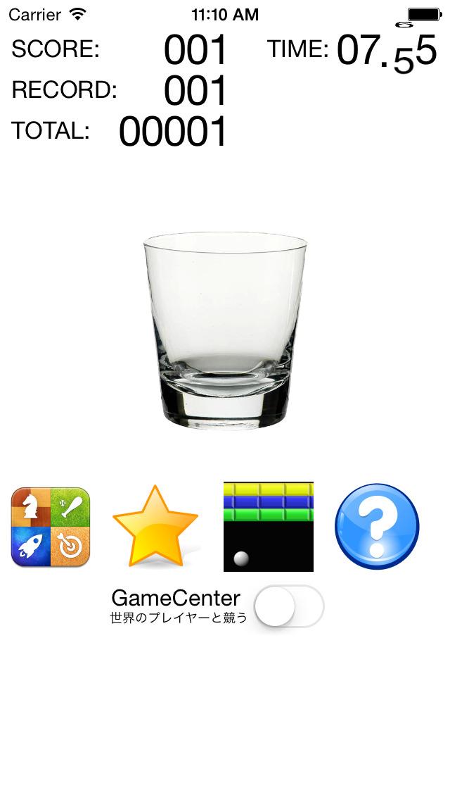 2015年6月20日iPhone/iPadアプリセール PCリモートコントロールツール「Gesture Touchpad」が無料!
