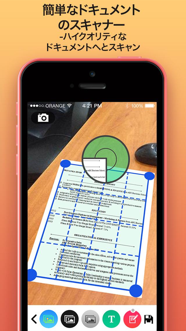 2016年6月7日iPhone/iPadアプリセール カメラ・トランシーバーアプリ「iShareVS」が無料!