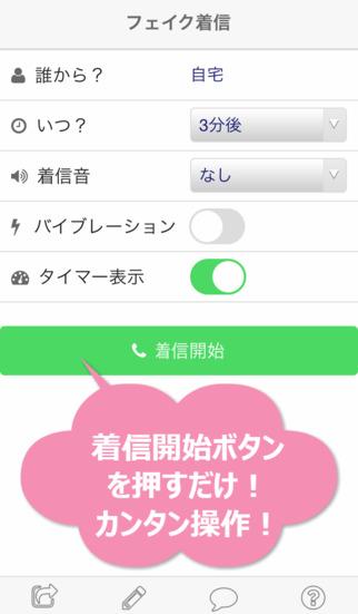 http://a2.mzstatic.com/jp/r30/Purple1/v4/e0/07/b9/e007b9d6-9325-25f1-e72d-220dc8b9169a/screen322x572.jpeg