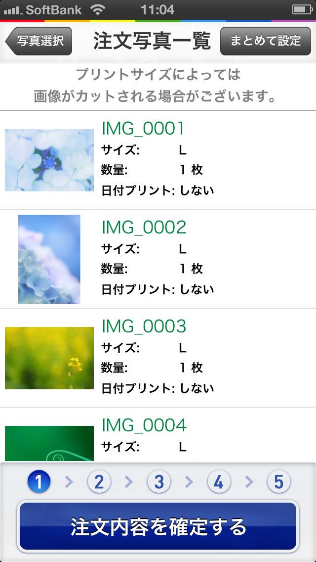 http://a2.mzstatic.com/jp/r30/Purple1/v4/e1/4b/33/e14b33e6-7eaf-0b99-3a1e-8e3c07b5bd2d/screen1136x1136.jpeg