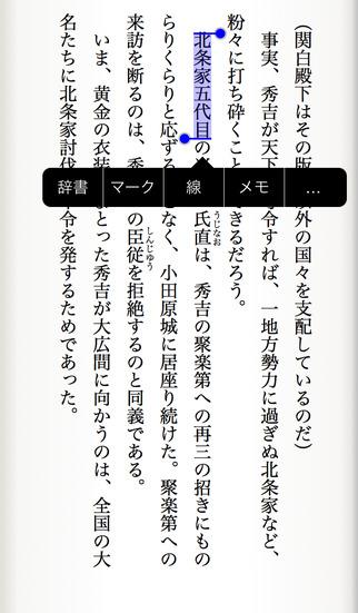 http://a2.mzstatic.com/jp/r30/Purple1/v4/e5/23/fd/e523fdf2-544b-b0c9-ff0e-daa275c3172c/screen322x572.jpeg