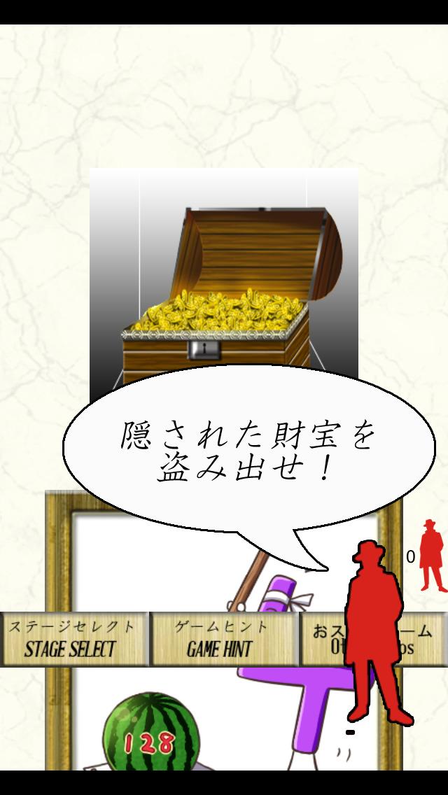 http://a2.mzstatic.com/jp/r30/Purple1/v4/e5/96/fa/e596fa16-bc59-f34b-ddaa-995260ecaa7f/screen1136x1136.jpeg