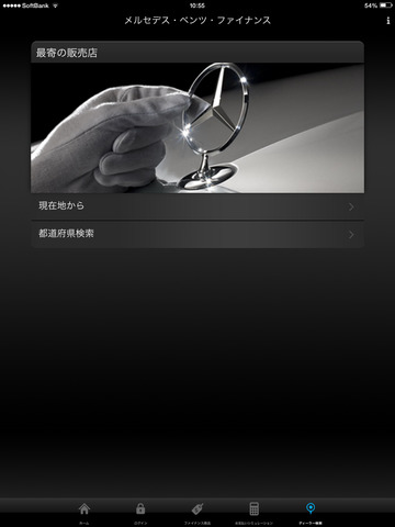 http://a2.mzstatic.com/jp/r30/Purple1/v4/e6/4b/5e/e64b5ead-2f92-8634-fe75-1412e84cfa82/screen480x480.jpeg
