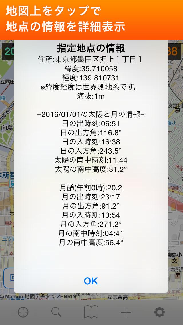 http://a2.mzstatic.com/jp/r30/Purple1/v4/e6/f8/97/e6f897dc-3b77-0f5a-87fc-3d7cb930844a/screen1136x1136.jpeg