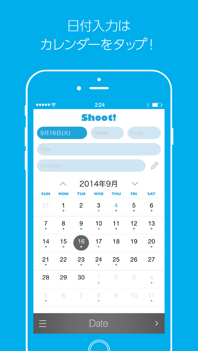 2014年10月11日iPhone/iPadアプリセール 高性能な画像加工アプリ「PhotoCrash」が値下げ!