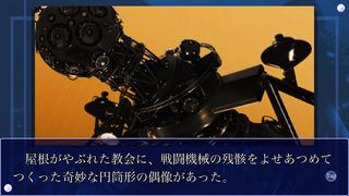 http://a2.mzstatic.com/jp/r30/Purple1/v4/ec/8a/d7/ec8ad7ea-2050-003a-66b2-7b1d420f073a/screen320x320.jpeg