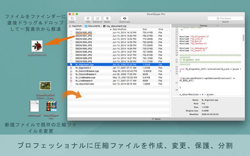 2016年10月22日Macアプリセール ランチャー・アイコンアプリ「Organic Launcher」が値下げ!