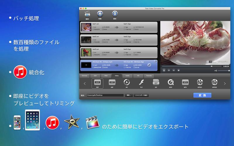 2016年5月14日Macアプリセール フォルダ・ファイル更新日時変更アプリ「Folder Dater」が値下げ!