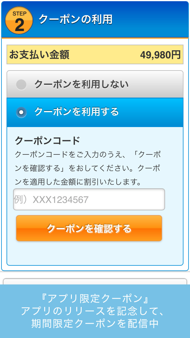 http://a2.mzstatic.com/jp/r30/Purple1/v4/f7/3a/80/f73a80ec-2f4c-c540-8d32-833c368dd506/screen1136x1136.jpeg