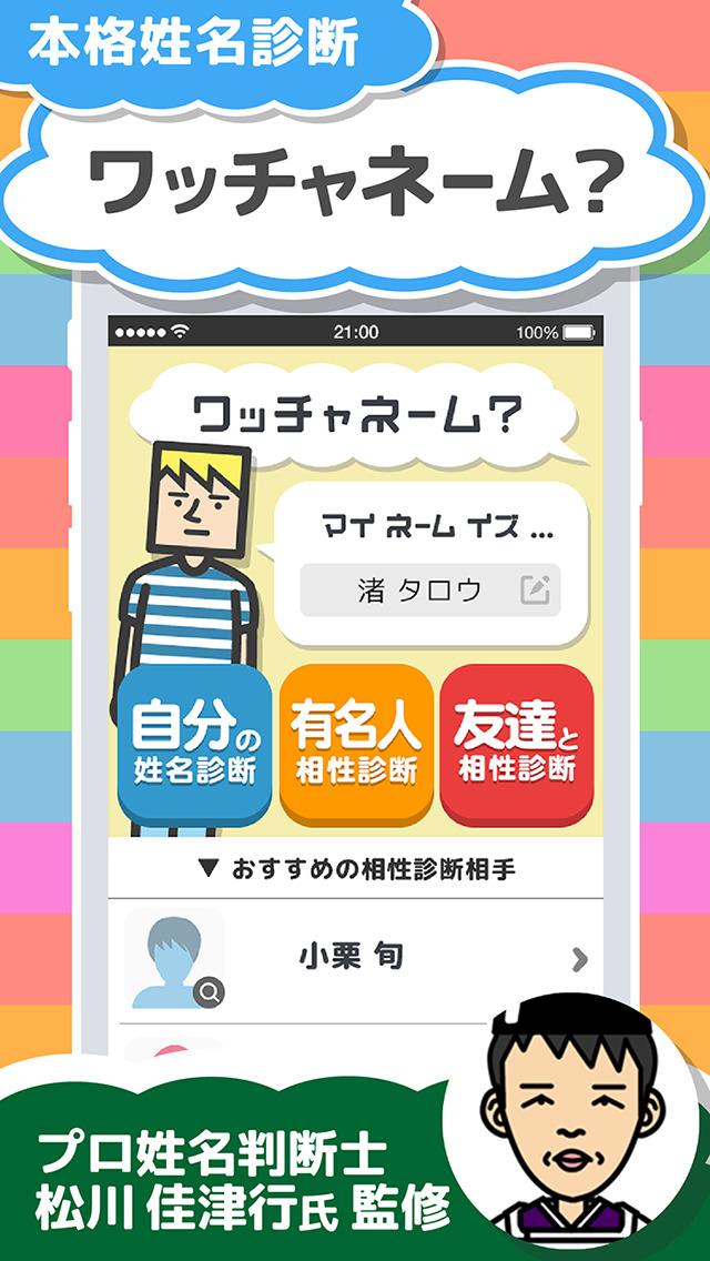 2014年12月7日iPhone/iPadアプリセール 多言語に対応した高性能な翻訳アプリ「トランスレーター Pro」が無料!