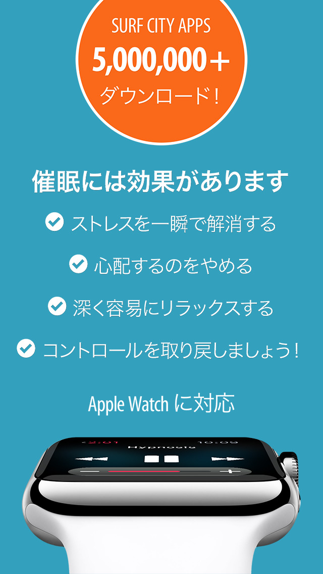 http://a2.mzstatic.com/jp/r30/Purple1/v4/fb/b8/0d/fbb80d2c-4173-f5a6-85e1-24c47fd99b11/screen1136x1136.jpeg