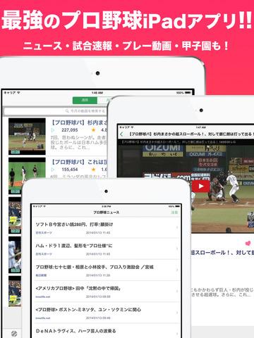 http://a2.mzstatic.com/jp/r30/Purple1/v4/fb/e6/87/fbe687da-eb7a-2b3e-dfce-38aa0a9d4d80/screen480x480.jpeg