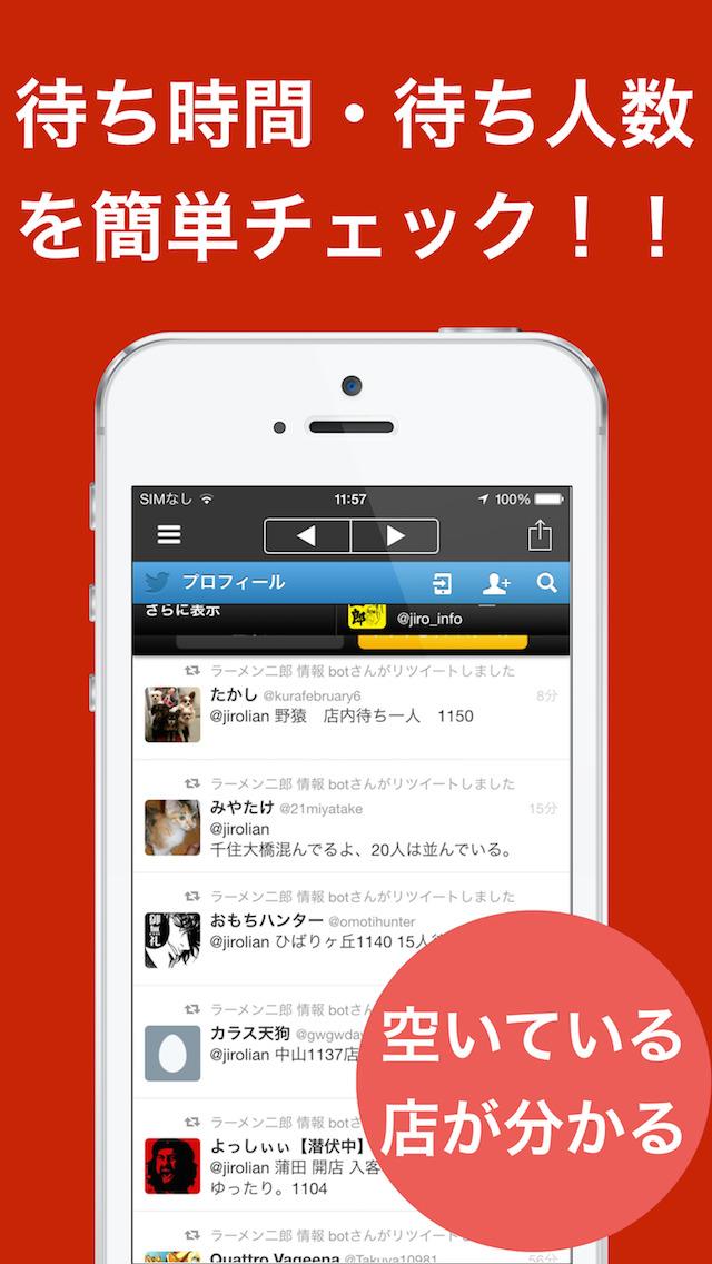 http://a2.mzstatic.com/jp/r30/Purple1/v4/fb/f7/f3/fbf7f3a5-8f7c-09d4-ec3d-2d54e7a98b3e/screen1136x1136.jpeg