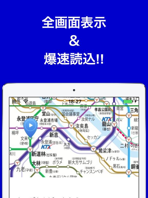 http://a2.mzstatic.com/jp/r30/Purple111/v4/00/bb/72/00bb72f6-8ee4-a3aa-9fc6-b0b9b308d9d5/sc1024x768.jpeg