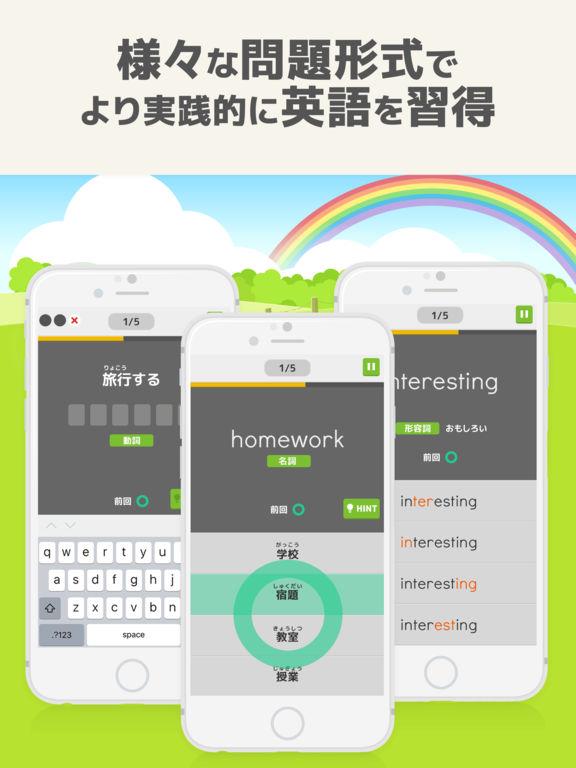 まなみ〜 Screenshot