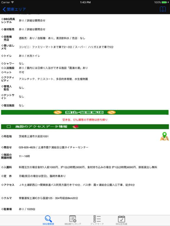 http://a2.mzstatic.com/jp/r30/Purple111/v4/1e/c4/2d/1ec42d56-4ba0-2a2a-cc1a-efa2952fb8ba/sc1024x768.jpeg