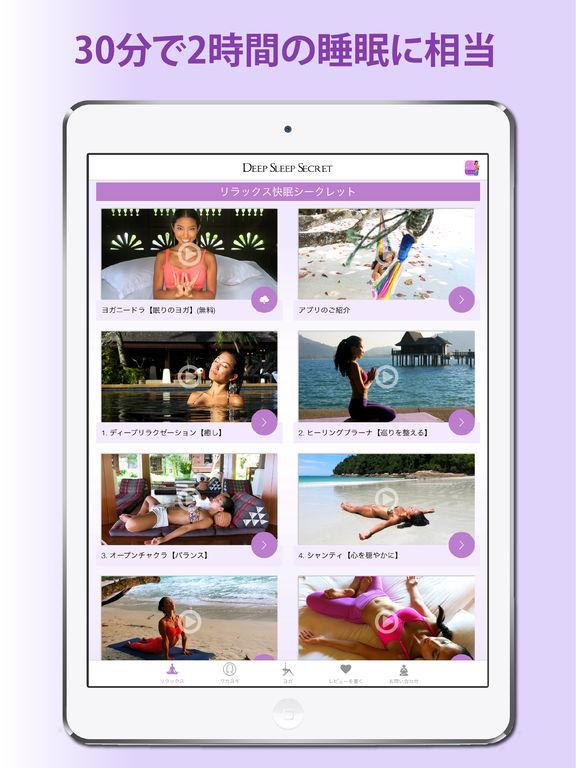 http://a2.mzstatic.com/jp/r30/Purple111/v4/2f/6b/f1/2f6bf1a6-30cb-9cf4-1a52-67410be3f4c4/sc1024x768.jpeg
