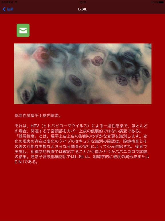 http://a2.mzstatic.com/jp/r30/Purple111/v4/2f/cc/a8/2fcca827-180b-5170-5c8f-4fcbfd84e472/sc1024x768.jpeg