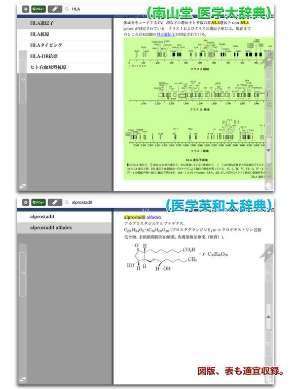 http://a2.mzstatic.com/jp/r30/Purple111/v4/37/fd/83/37fd83c4-460a-aead-95e8-a371e80b6801/sc1024x768.jpeg