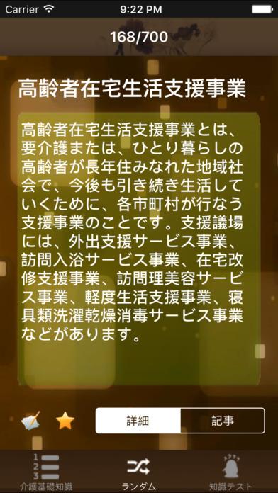 http://a2.mzstatic.com/jp/r30/Purple111/v4/3a/27/00/3a2700e1-c807-f075-0e39-5dd083b92014/screen696x696.jpeg