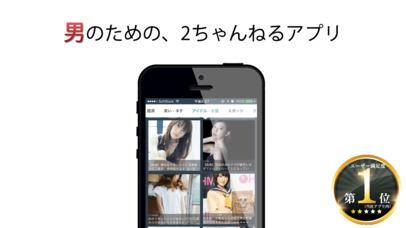 http://a2.mzstatic.com/jp/r30/Purple111/v4/42/36/ce/4236ceda-aea3-a52d-938c-b0872512ad47/screen406x722.jpeg