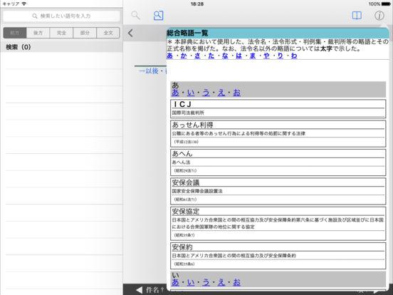 http://a2.mzstatic.com/jp/r30/Purple111/v4/4f/a7/8d/4fa78d4f-bdec-2c6e-360f-4103b8fc72fa/sc552x414.jpeg
