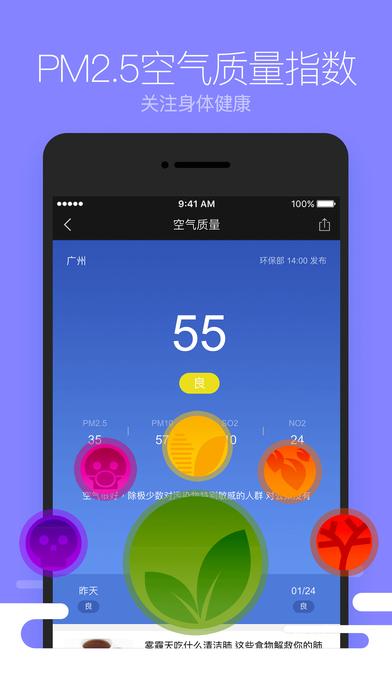 http://a2.mzstatic.com/jp/r30/Purple111/v4/53/f5/84/53f58452-1489-b8c6-fb12-5fa028ab8dde/screen696x696.jpeg