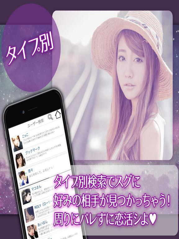 http://a2.mzstatic.com/jp/r30/Purple111/v4/56/ec/c9/56ecc9ff-15c6-b5c0-d6f7-529d8f29f4e3/sc1024x768.jpeg