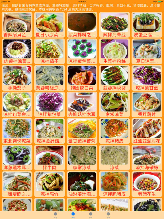 http://a2.mzstatic.com/jp/r30/Purple111/v4/57/4a/d3/574ad3e2-e541-6293-6151-edfd0805d397/sc1024x768.jpeg