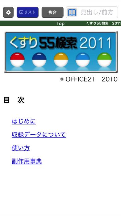 http://a2.mzstatic.com/jp/r30/Purple111/v4/5c/c6/5c/5cc65ce0-5215-1457-0e5a-c36a50dbd6ab/screen696x696.jpeg