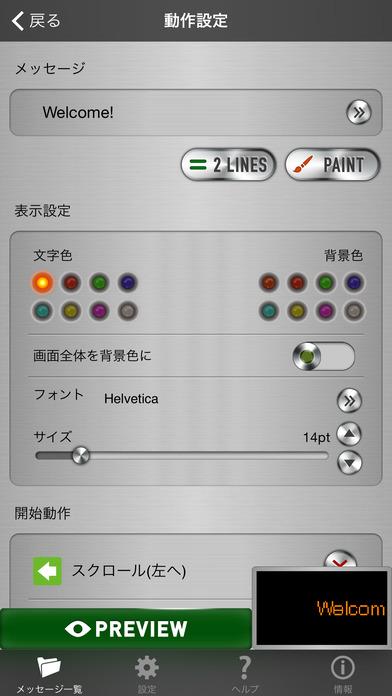 http://a2.mzstatic.com/jp/r30/Purple111/v4/6e/e7/be/6ee7be1b-8b27-1967-f95f-3847432dbf92/screen696x696.jpeg