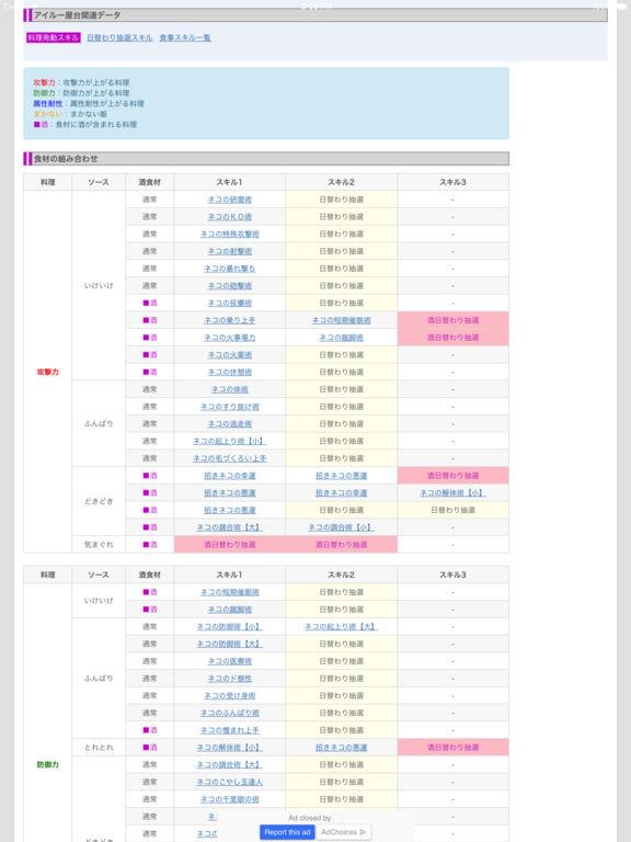 http://a2.mzstatic.com/jp/r30/Purple111/v4/79/30/44/79304447-f1ae-318e-21ea-3729db5886c4/sc1024x768.jpeg