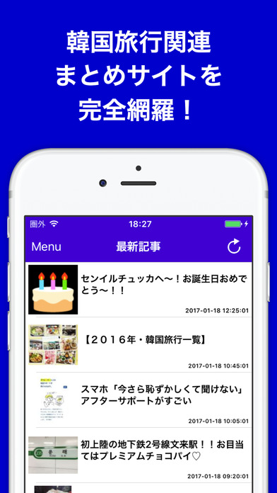 http://a2.mzstatic.com/jp/r30/Purple111/v4/79/cf/70/79cf70a8-758e-e5de-9e93-7c2515b2325d/screen696x696.jpeg