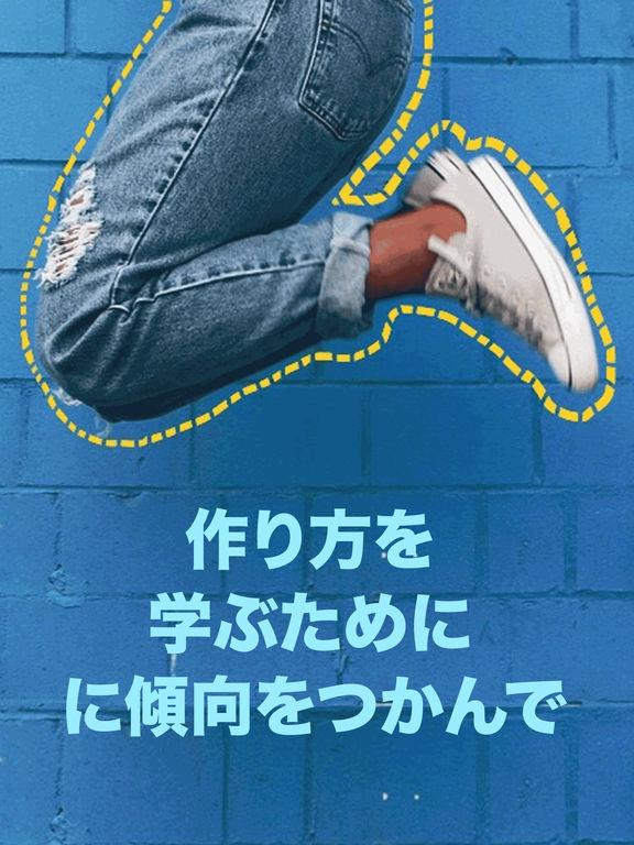 http://a2.mzstatic.com/jp/r30/Purple111/v4/86/8b/6e/868b6e57-e1e2-004d-23b5-c4bb57c19c68/sc1024x768.jpeg