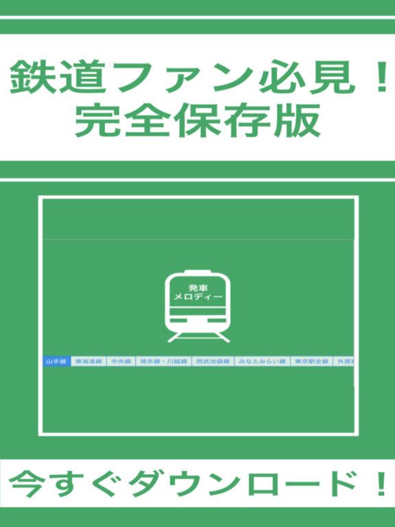 http://a2.mzstatic.com/jp/r30/Purple111/v4/8b/46/f9/8b46f959-05d8-ffd8-e668-f3c3749e6a0b/sc1024x768.jpeg