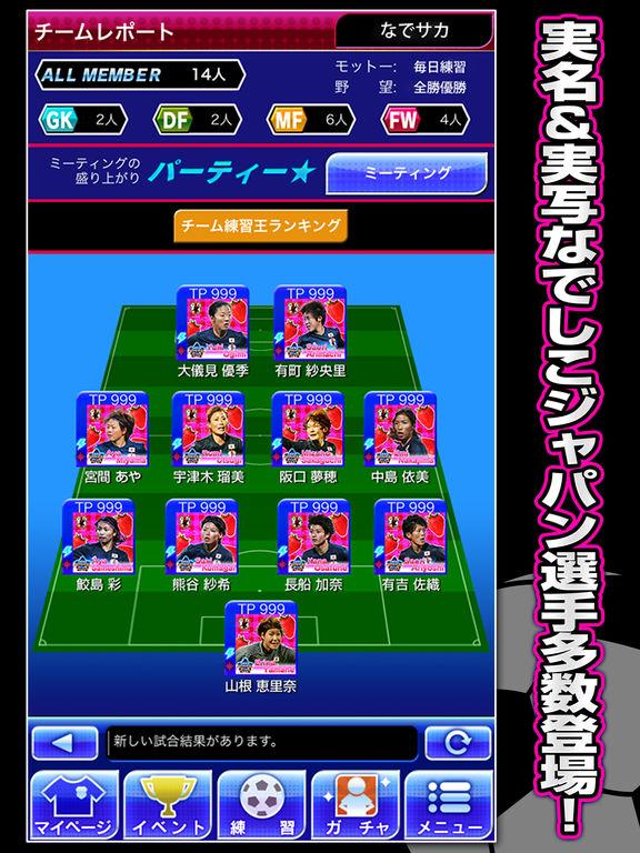 http://a2.mzstatic.com/jp/r30/Purple111/v4/8b/76/a4/8b76a446-34ae-c1f6-1312-25d18fe579a2/sc1024x768.jpeg