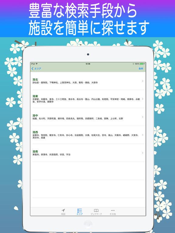 http://a2.mzstatic.com/jp/r30/Purple111/v4/8d/09/85/8d09855b-cd77-75f2-3adc-6921da0180b7/sc1024x768.jpeg