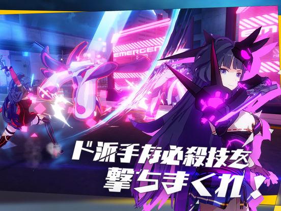 http://a2.mzstatic.com/jp/r30/Purple111/v4/8d/70/f9/8d70f943-72a0-5da1-2fa0-fac2f5f82978/sc552x414.jpeg