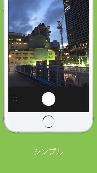 2017年7月23日iPhone/iPadアプリセール イメージ・フィルター加工アプリ「AddTexture」が無料!