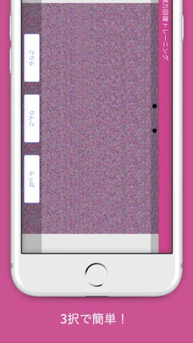 http://a2.mzstatic.com/jp/r30/Purple111/v4/9b/5f/48/9b5f4875-7ad4-b95c-a0f6-9c30b4fa81f7/screen696x696.jpeg