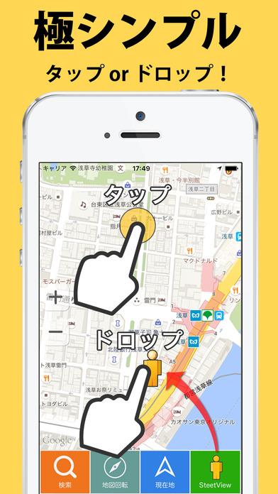 StreetViewer
