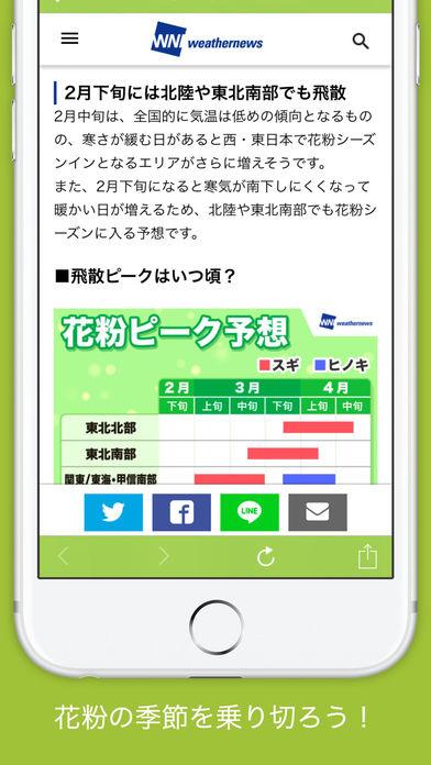 http://a2.mzstatic.com/jp/r30/Purple111/v4/b9/30/6b/b9306b1e-6c28-61e0-a963-615690f0d52b/screen696x696.jpeg